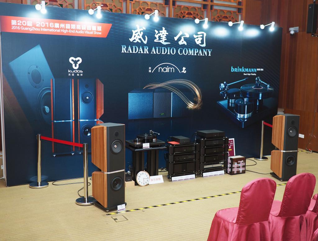 Kudos-at-Guangzhou-International-Hi-End-AV-Show-2016-008