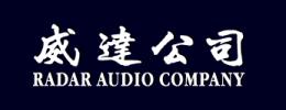 Radar Audio